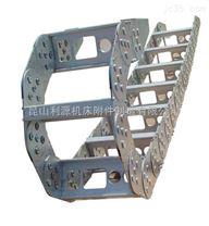 昆山大型龙门加工中心钢铝拖链