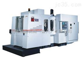 LH-500B卧式加工中心机