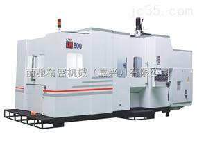 LH-800B卧式加工中心机