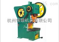 单机多工位冲压机械设备