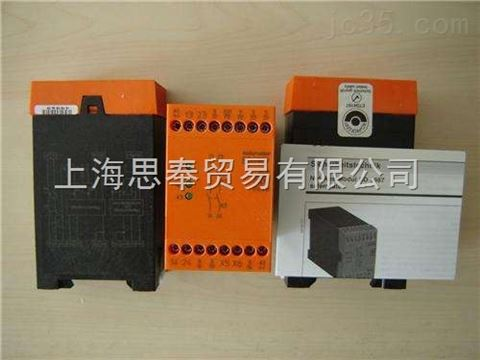 pilz继电器psen op2s-1-1