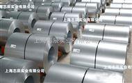 镀铝锌彩涂板供应商