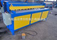 机械Q11-1.5*2000电动剪板机
