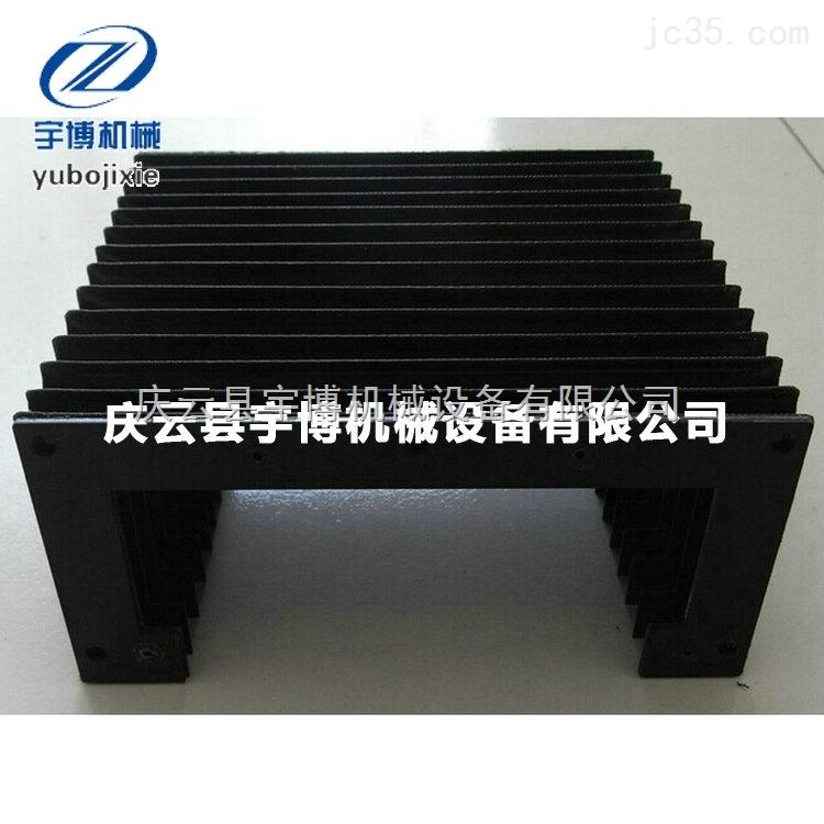 潍坊风琴式导轨防尘罩 东营机床导轨护罩  文登高温防尘罩
