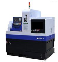 MA25-3纵切式数控车床