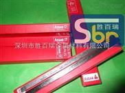 高速钢刀具高强度白钢刀江城哈尼族彝族自治县