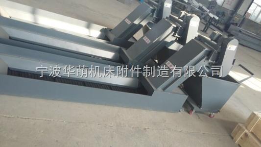 宁波杭州机床排屑机 车间集中排屑机链板排屑器