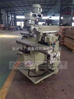 广速数控型台湾4H炮塔铣床立式铣床