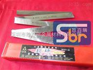 瑞典白钢刀价格进口瑞典白钢车刀ASSAB+17长岛县