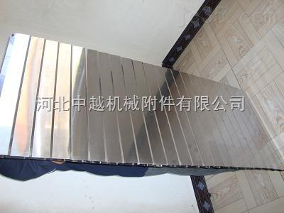批量多销盔甲式风琴防护罩