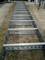 沈阳钢厂冶炼设备专用304不锈钢拖链--沈阳办事处