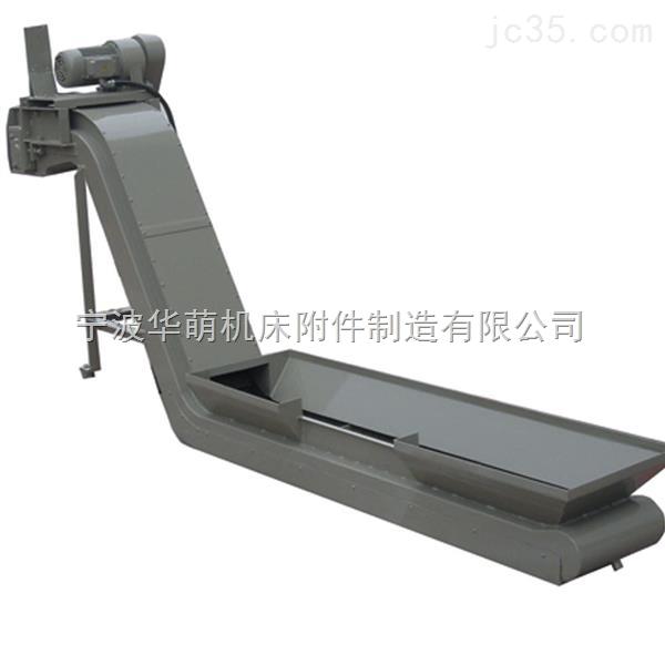 苏州昆山刮板排屑机 加工中心磁性刮板输送机定做