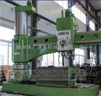 液压型 z3080摇臂钻床 大型机械钻床