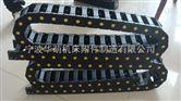 宁波广东热销塑料拖链 桥式工程尼龙拖链半封闭塑料拖链