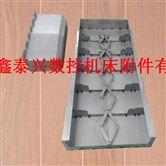 加工中心拉筋钢板防护罩