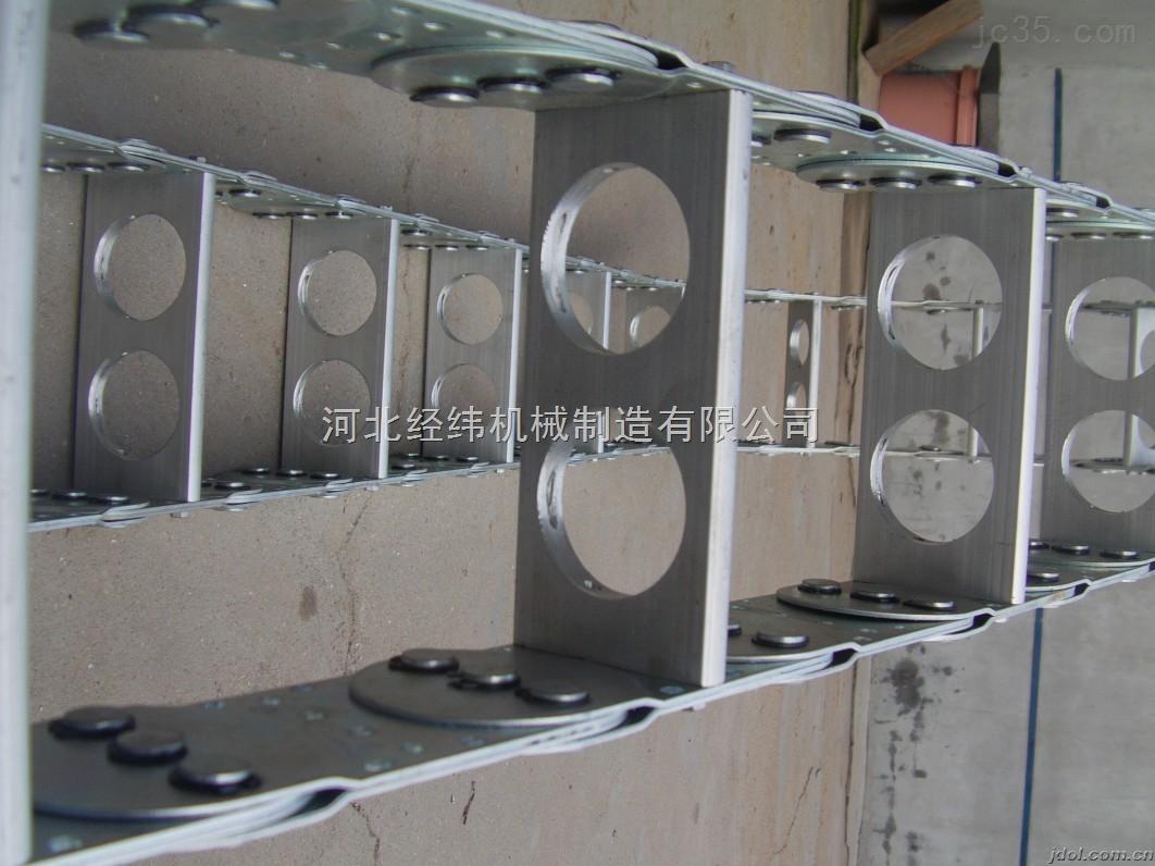 穿线钢制耐磨不锈钢拖链