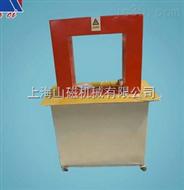 上海山磁框式退磁器退磁效果达3MT