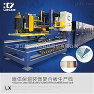 领新聚氨酯屋面板生产发泡生产机械设备