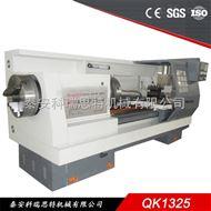 QK1325管螺纹车床