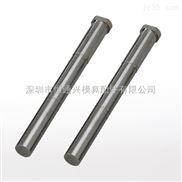 恒通兴厂家直销钨钢冲头 正品材质耐磨耐冲韧性好钨钢冲头