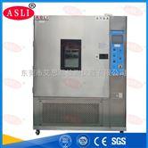 安徽高低温交变湿热试验箱生产厂家