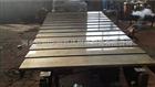 机床平轨钢板防护罩