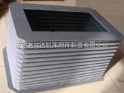 三防布方形升降台风琴防护罩