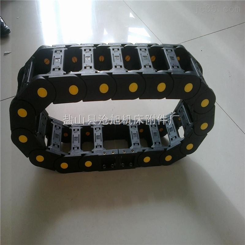 承受重压加隔离片桥式尼龙塑料拖链