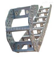 TL95-II钢制穿线拖链,厂家定制