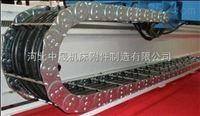 机床高强度钢制穿线拖链厂家直销