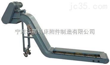 宁波杭州温州机床排屑机加工中心刮板排屑机排屑器