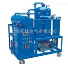 ZKLY系列变压器油专用高精度真空滤油机