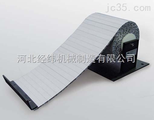 隔屑型铝帘防护罩