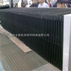 机床导轨除尘伸缩式风琴防尘罩厂家