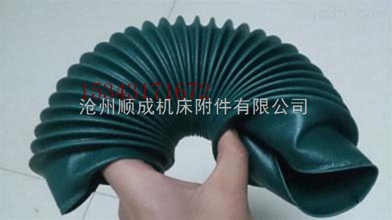 圆筒式高温伸缩保护套厂家供应