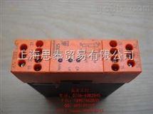 IK8701.12 AC50HZ 70V全新进口DOLD电磁继电器EO9905.82 DC48V