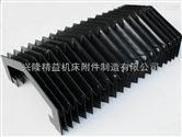 宁波出售柔性风琴防护罩优质代理厂家