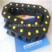 平面磨床专用穿线塑料拖链