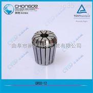 崇德现货直销CD01-0005 ERG型攻丝筒夹