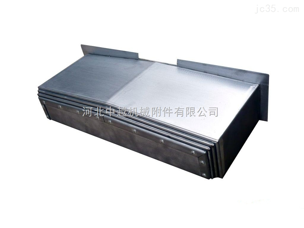 伸缩式不锈钢板防护罩