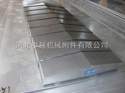 钢板导轨防护罩性能
