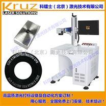 北京激光打标机 20w光纤通用型金属打标机