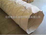 散装机伸缩布袋灰尘过滤袋