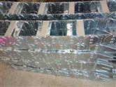 龙门铣专用钢铝拖链,钢制拖链生产厂家