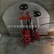 锯墙机。墙壁开槽机。 型号齐全墙壁切割机厂家