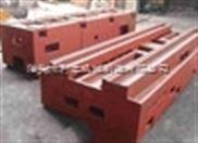 大型机床铸件床身铸件工作台利丰机械知名厂家信誉保障