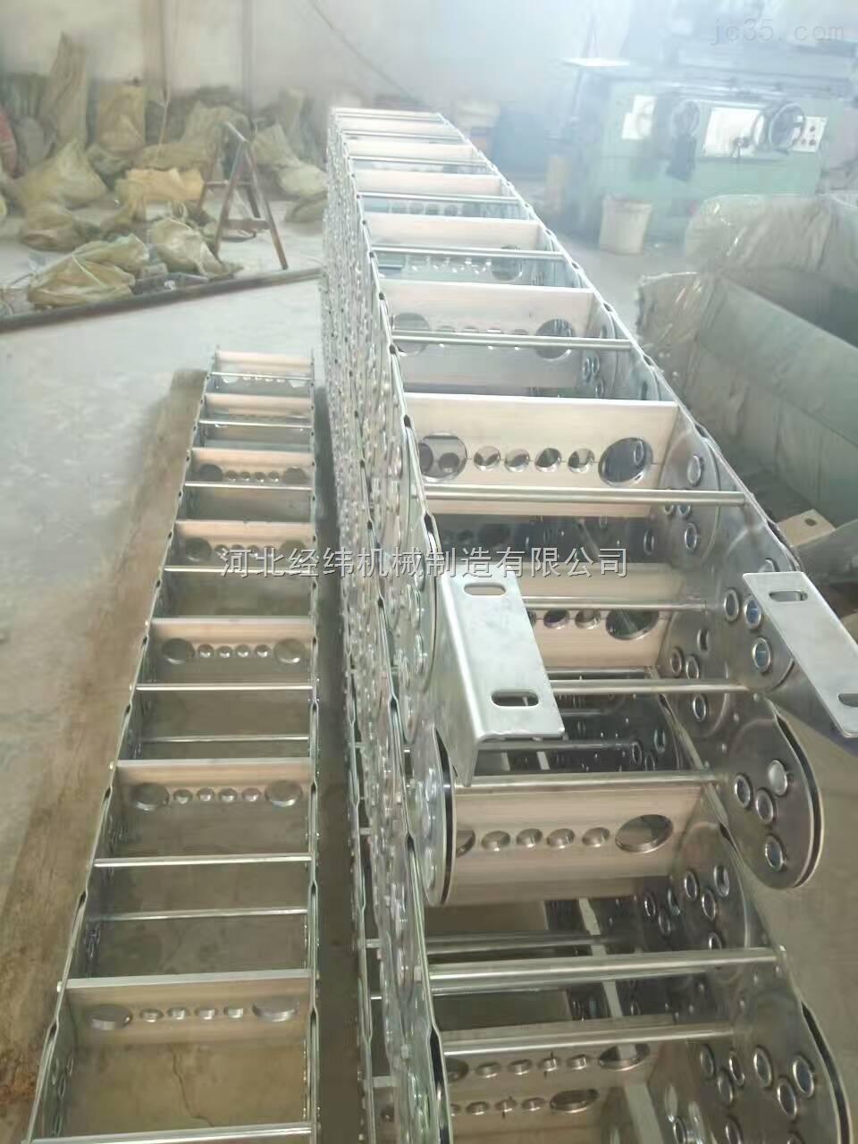 机床保护电缆链条 不锈钢制金属电缆坦克链