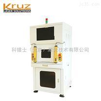 北京地区直供通用型光纤激光打标机 无耗材打标机