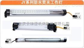 JL40A-1JL40A-1工作灯