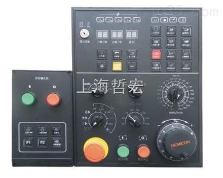 数控钻孔攻丝中心控制面板